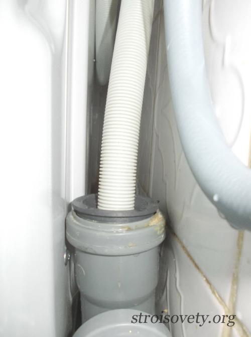как подключить сливной шланг стиральной машины автомат