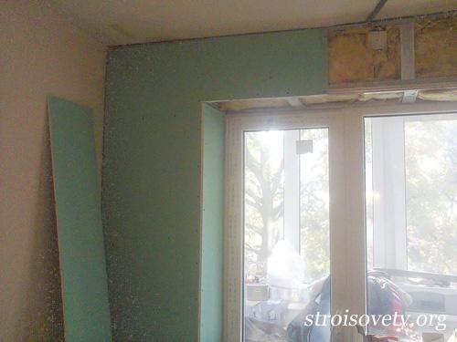 утепление стен изнутри минватой мастер-класс с фото