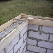 Бетон сейсмопояс купить бетон в элисте