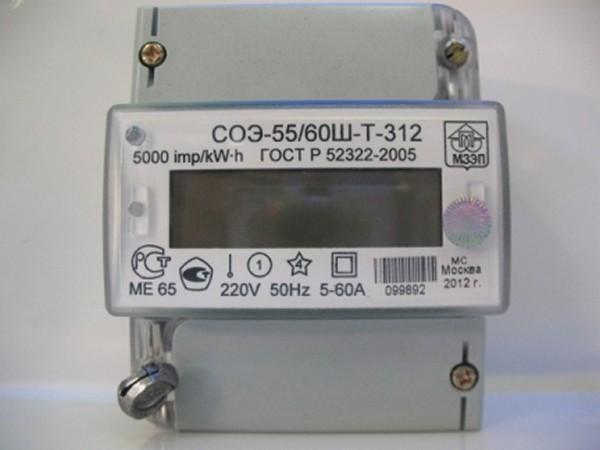 устройство для экономии электроэнергии двухтарифный счетчик