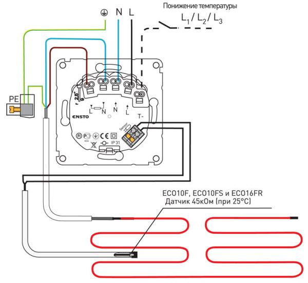 схема монтажа терморегулятора теплого пола