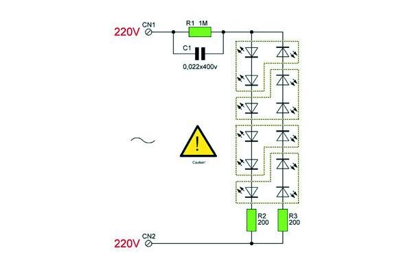 как изготовить светодиодную лампу схема