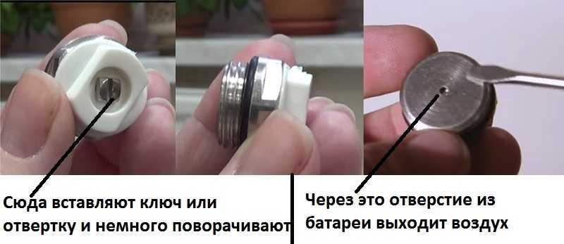 ручной кран маевского принцип работы фото