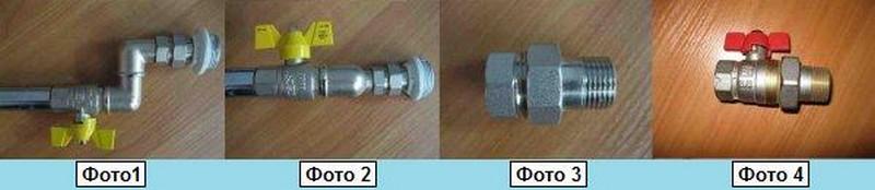 резьбовое соединение труб фото