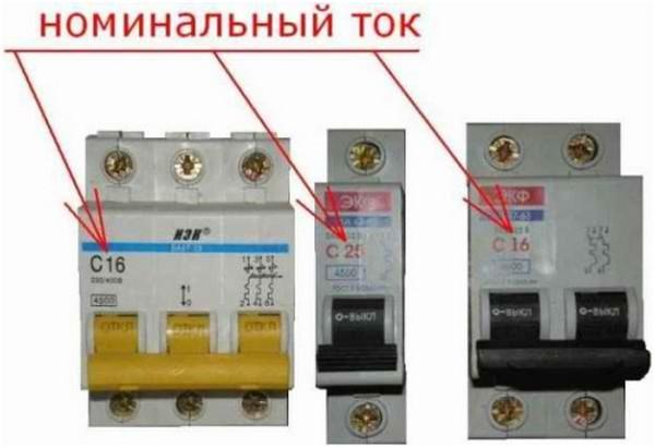 токовые характеристики автоматических выключателей фото