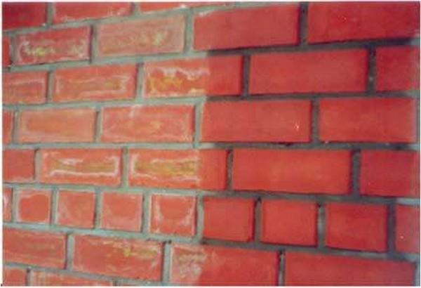 Краска для окраски кирпичных стен мастика клеящая каучуковая кн 2 сертификат