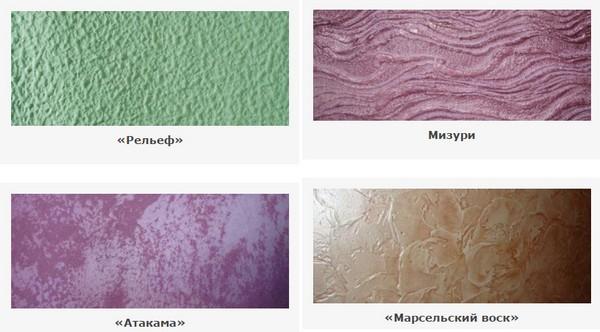 фактурные краски для стен с эффектами фото