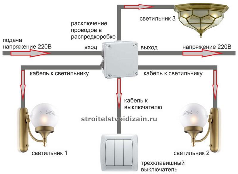 Схема подключения тройного выключателя