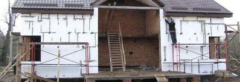 утепление фасадов кирпичного дома фото
